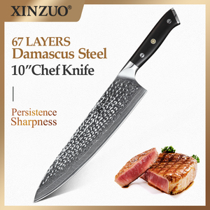 XINZUO 10'' IN Chef Knife Japanese VG10 67 Layers Damascus Stainless Steel Sharp Butcher Gyuto Kitchen Knives with Ebony Handle