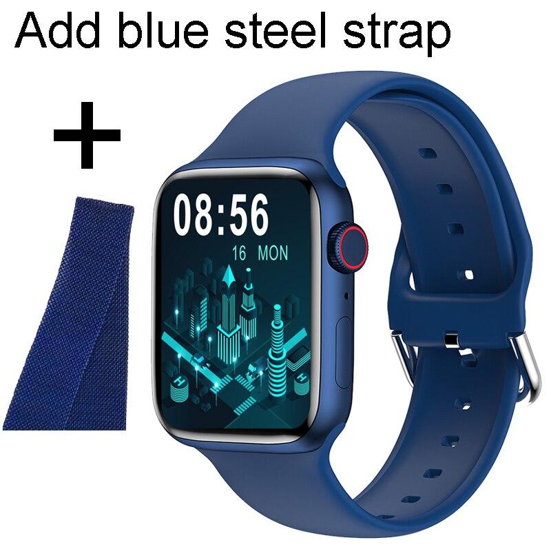 Blue add blue steel