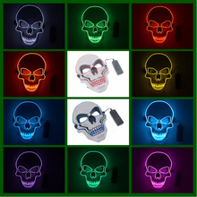 New Skull LED Halloween masks Street dance props cosplay Adult gathering Funny men women trend Mask decoration