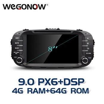 HD TDA7851 Android 9.0 Octa Core 4GB + 64GB Bluetooth5.0 Wifi GPS navi Map Car DVD Player RDS Radio For kia SOUL 2014 2015 2016