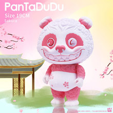 Cute toy authentic IAToyS PantaDuDu cherry blossom black and white big toy trend collection decoration gift