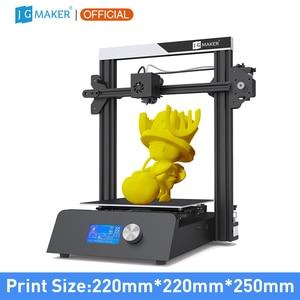Image 2 - JGMAKER Magic 3D Printer Aluminium Frame Matel Base DIY Kits Large Print Size 220x220x250mm Printing Masks JGAURORA RU Warehouse