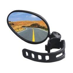 Велосипедное Зеркало заднего вида Руль конец зеркала заднего вида 360 градусов Поворотный безопасный Зеркало для велосипеда для MTB велосипе...