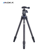 AOKA حامل ثلاثي القوائم للكاميرا المحمولة CMP163CL ، حامل كاميرا من ألياف الكربون برأس كروي KB20 ، 3 أقسام ، أقصى تحميل 3 كجم