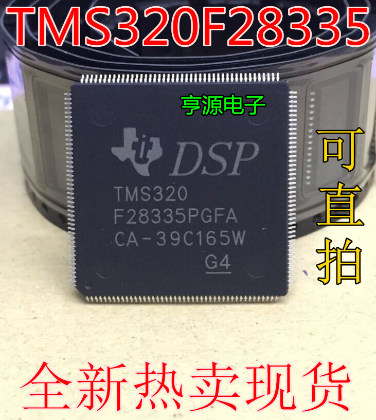 TMS320F28335PGFA TMS320F28335 QFP176 Packaging New Item