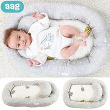AAG Portable Baby Nest Cot Travel Newborn Bed Cribs Cradle Baby Sleeping Support Pad Mattress Infant Pillow Bassinet Bumper цена в Москве и Питере