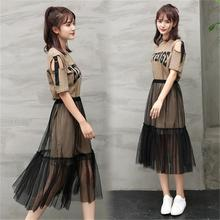 Spring and summer new style Korean mesh dress Youthful sweet two-piece T-shirt +