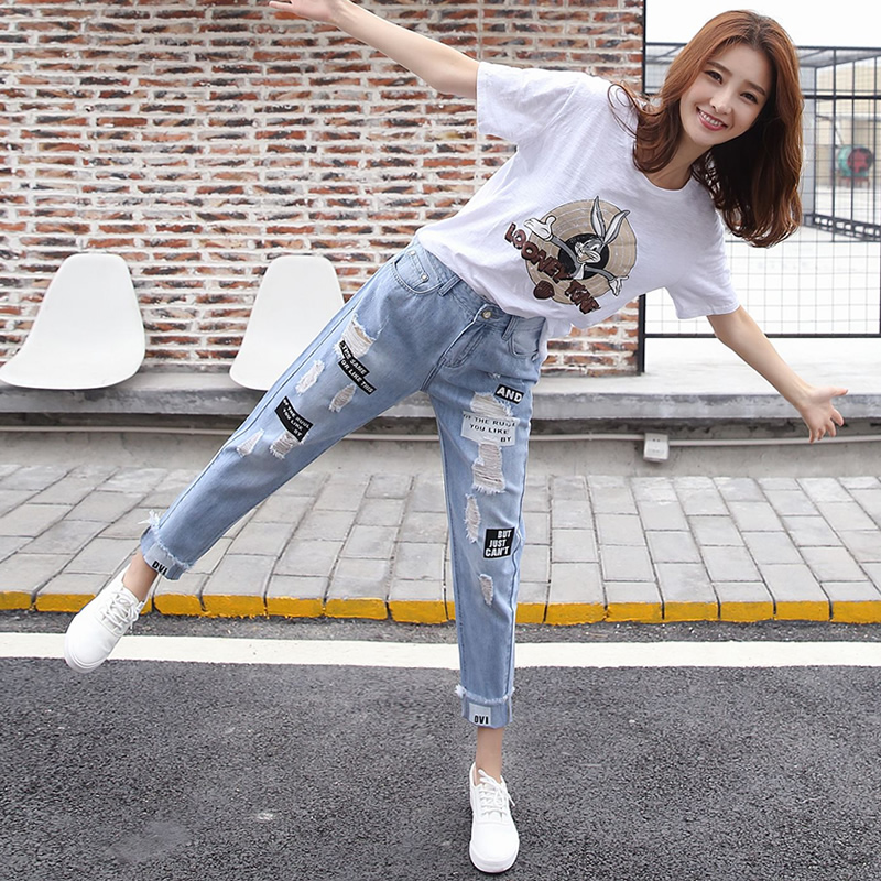 Women's Jeans Joker Mom Jeans Workwear New High Waist Korean Harem Jeans Women's Hole Elastic Woman Jeans Nine Points