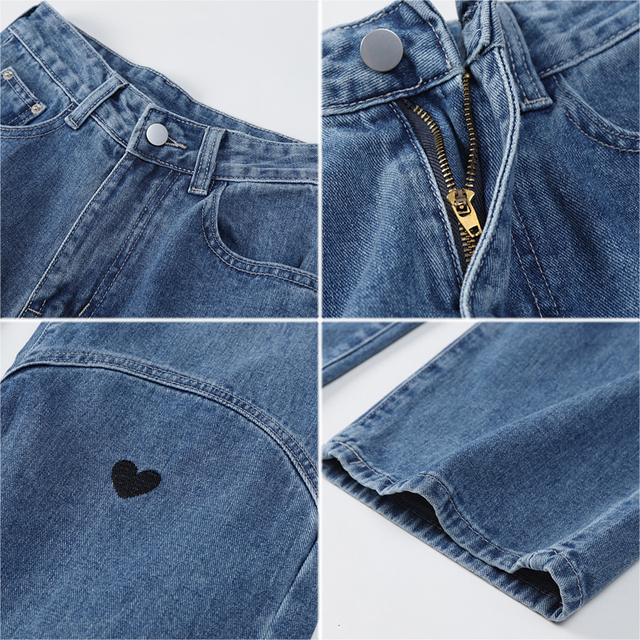 Baggy Jeans with single black heart embroidery