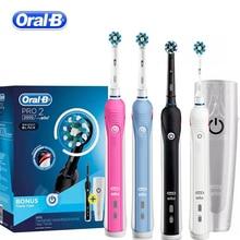 オーラルb超音波電動歯ブラシ歯充電式3Dスマート歯ブラシ大人毎日清潔ガムケア