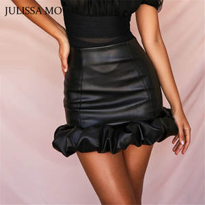 JULISSA MO Black Faux PU Leather Skirt Women Autumn Winter High Waist Vintage Bud Skirts Female Sexy Bodycon Party Short Skirts