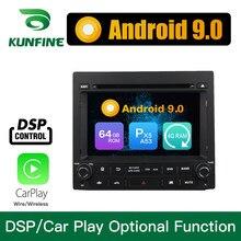 Android 9.0 octa núcleo 4gb ram 64gb rom carro dvd gps reprodutor multimídia carro estéreo deckless para peugeot 405 rádio unidade central wifi