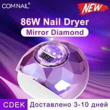 86w УФ лампа для маникюра ногтей сушилка pro светодиодный гель