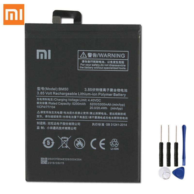 Original Replacement Battery For Xiaomi Mi Max 2 Max2 BM50 Genuine Phone Battery 5300mAh-in Mobile Phone Batteries from Cellphones & Telecommunications