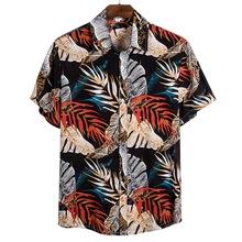 Hawajskie koszule lniane koszule męskie guzek w klatce piersiowej przycisk z krótkim rękawem okrągłe Hem Casual luźne koszulki krawat męskie koszule lato Camisa tanie tanio Puimentiua Poliester Suknem Stałe Pojedyncze piersi Skręcić w dół kołnierz Na co dzień REGULAR Shirts