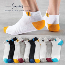 10 pairs of invisible boat socks womens mens cotton leopard shallow