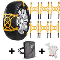 6PCS Universal TPU Car Tire Snow Chains Car Tyre Winter Roadway Safety Tire Chains Snow Climbing Mud Ground Anti skid Chains