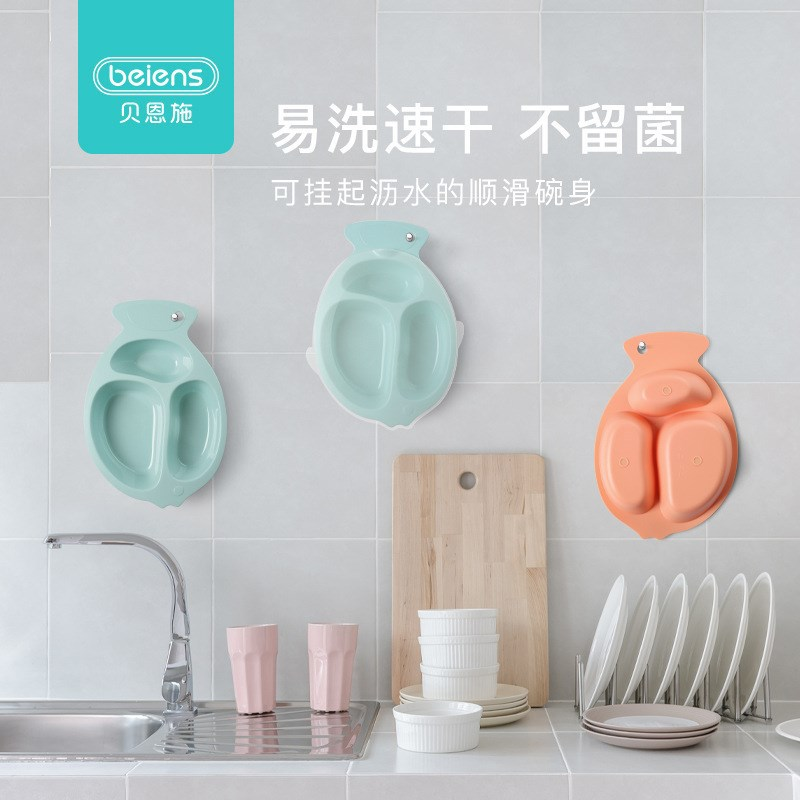 Beiens Baby Plate Sucker Solid Food Bowl Infants Children Seperated Shatter-resistant One-piece Portable Silicone Tableware