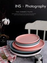 Prato de cerâmica matte de bife para almoço, bandeja de salada para comida, fotografia, plano de fundo de foto, enfeite de estúdio de fotos