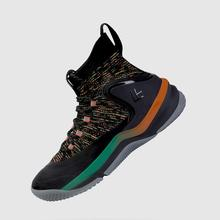 2019 Xiaomi Mijia FREETIE Basketball shoes high-elastic EVU Sole stable Support TPU Balance sheet High help for Men Quality
