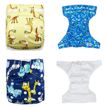 Special Price 28pcs Washable Cloth Diaper Baby Nappy Waterproof Newest Prints Babyland Microfleece Cloth Diaper Pocket Style