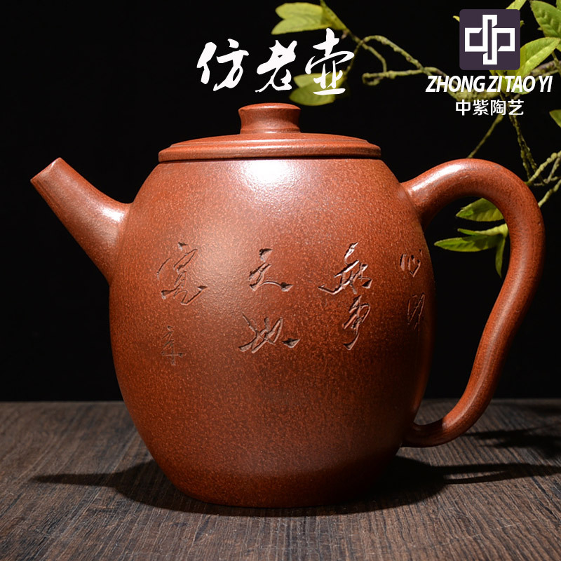 In Purple The Qing Dynasty Old Dark red Enameled Pottery Teapot Taiwan Backflow Imitate Old Kettle One Factory Manual The|Teapots| |  - title=