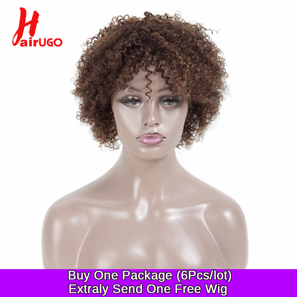 HairUGo Brazilian Hair Wigs Short Lace Front Curly Human Hair Wigs For Black Women Machine Made Lace Wig No Shedding Remy Hair
