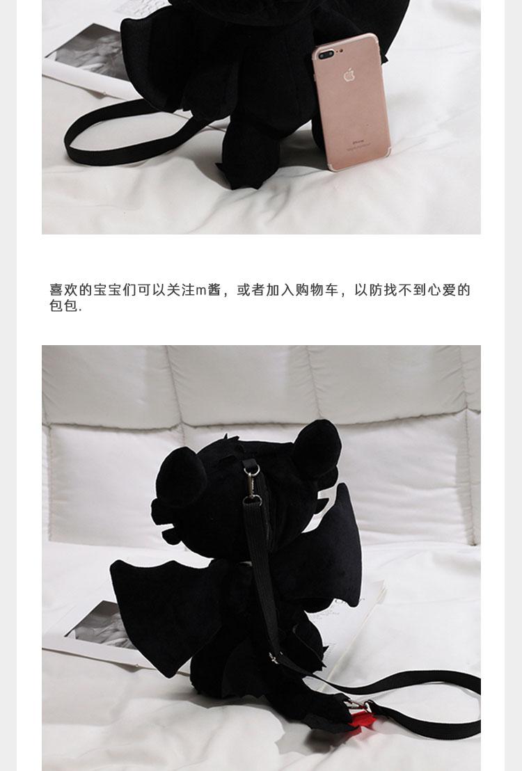 bonito bolsa de lona saco de mensageiro de rua das mulheres