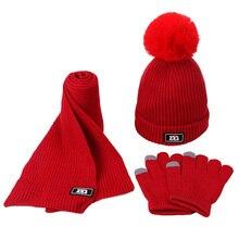 Комплект из трех предметов: шапочка, шарф, перчатки, вязаные шапки с искусственным помпоном для маленьких девочек, теплые шерстяные шапки дл...