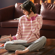 New 2020 Autumn Winter Sleep Lounge Pajama Long Sleeve Top +