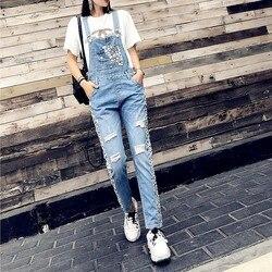 2020 frühling Sommer Neue Diamant Aushöhlen Lose Denim Overalls Frauen Mode Streetwear Overalls Tasche Jeans Overalls Kleidung