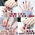 14 наклеек Lamemoria, наклейки для ногтей, декоративные наклейки для красивого дизайна ногтей, простые наклейки, самоклеящиеся блестящие наклейк...