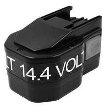 Аккумуляторная батарея atl 144 в 2000 мАч сменная модель bxs