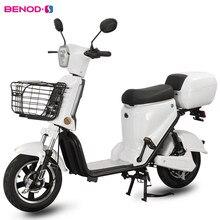 Motocicleta elétrica ce cert elétrica rápida de alta potência energia-economia de luz motocicleta elétrica motor ciclomotor da ue trans