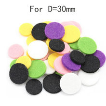 20PC Car outlet perfume cotton mat Perfume Supplemental Pad Essential Oil Diffuser Cotton Decorate Appearance rules neat full 67(China)