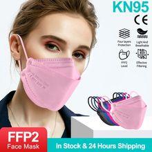Kn95 mascarillas fpp2 colores surtidos aprovado ce ffp2 máscara 4 camadas adulto peixe dustproof kn95 mascarillas mascherina ffpp2