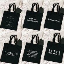 Tote-Bags Handbags Cloth Graphic Canvas Shoulder Harajuku Tumblr Eco Reusable Women Ladies