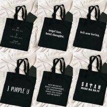 Harajuku Tumblr Grafici Delle Signore Shopping Bag Borse di Stoffa di Tela Sacchetti di Tote Delle Donne Eco Riutilizzabile Spalla Shopper Borse