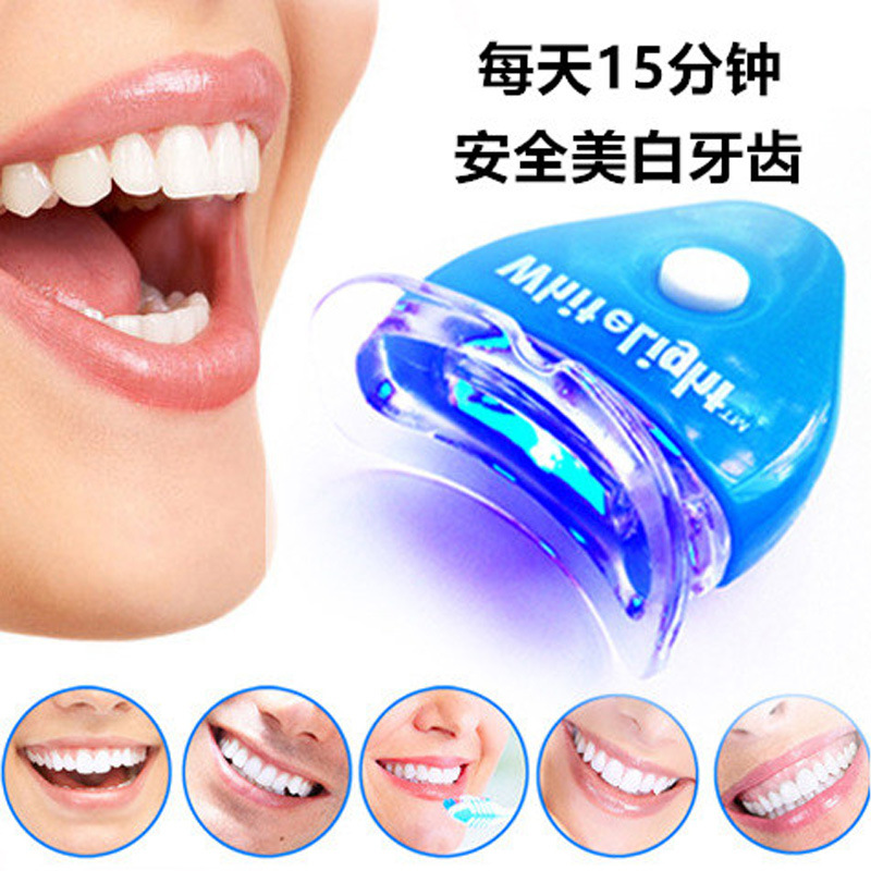 Dental Teeth Tool Whitening Light LED Bleaching Teeth Accelerator For Whitening Tooth Cosmetic Laser Women Beauty Health отбелив