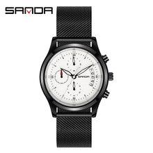 цена New Mens Watch Clock relogio masculino SANDA Men's Watches Classic Gold Calendar Quartz Men Quartz Wristwatch онлайн в 2017 году