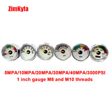 Pcpペイントボールエアガンライフル圧力計5mpaと/10mpaで/20mpa/30mpa/40mpaの/2000psi/3000psiミニマイクロ圧力計M8/M10スレッド1個