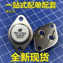 100% Оригинальный Новый PNP MJ2955 15A100V 115W TO-3