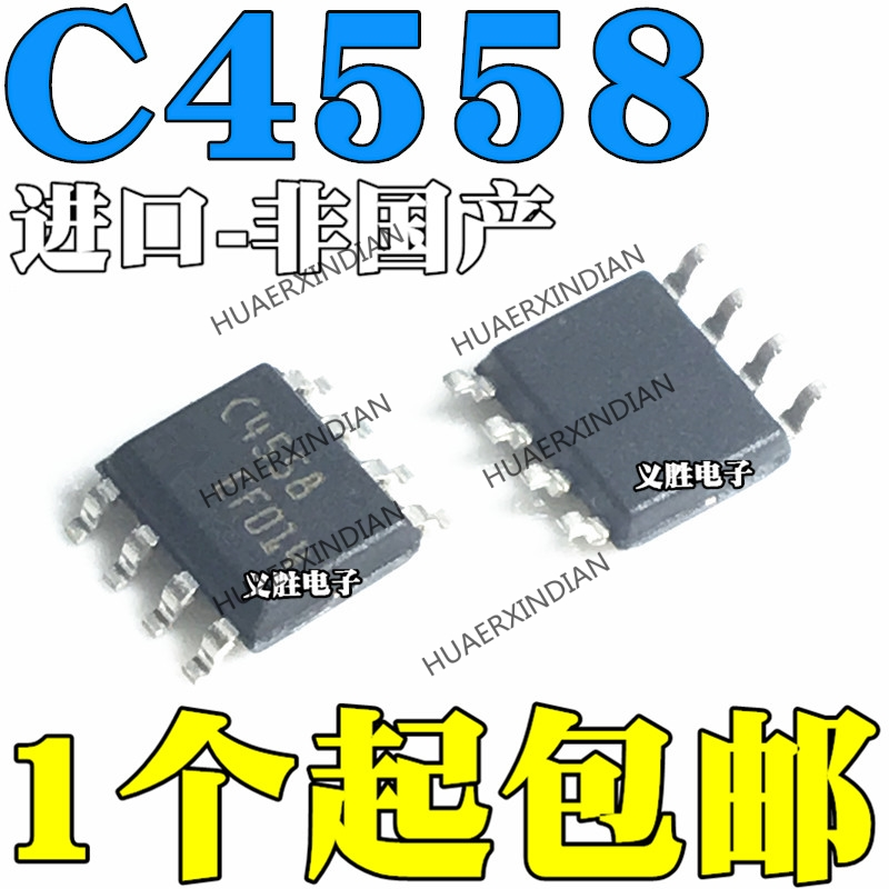 10pcs TJM4558C JRC4558C C4558 TJM4558 ST SOP-8
