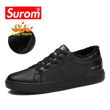 SUROM Outdoor Winter Sneakers Men Non-Slip Rubber Casual Shoes High Quality Microfiber Waterproof Low Male Adult Fashion