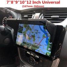 """חדש 7 """"8"""" 9 """"10"""" 12 אינץ לרכב GPS Navigator מסך שמשיה הוד תצוגת אור לוח מגן שמש דביק אוניברסלי אבזרים"""