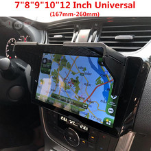 "New 7""8""9""10""12 Inch Car GPS Navigator Screen Sunshade Hood Display Light Board  Sun Visor Self adhesive Universal Accessories"