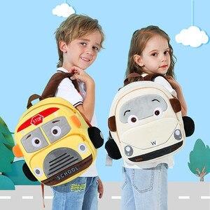 Plush Cotton School Bags Kinde