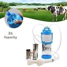 羊牛ポータブル真空ポンプ搾乳機スペアためヤギ牛電気インパルスコントローラ式搾乳機新鮮な牛乳
