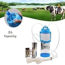 Sheep Cow Portable Vacuum Pump Milking Machine Spares For Goat Cows Electric Impulse Controller Type Milking Machine Fresh Milk
