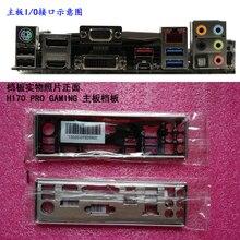 Original IO I/O Shield Back Plate BackPlate BackPlates Blende Bracket For ASUS H170 PRO GAMING